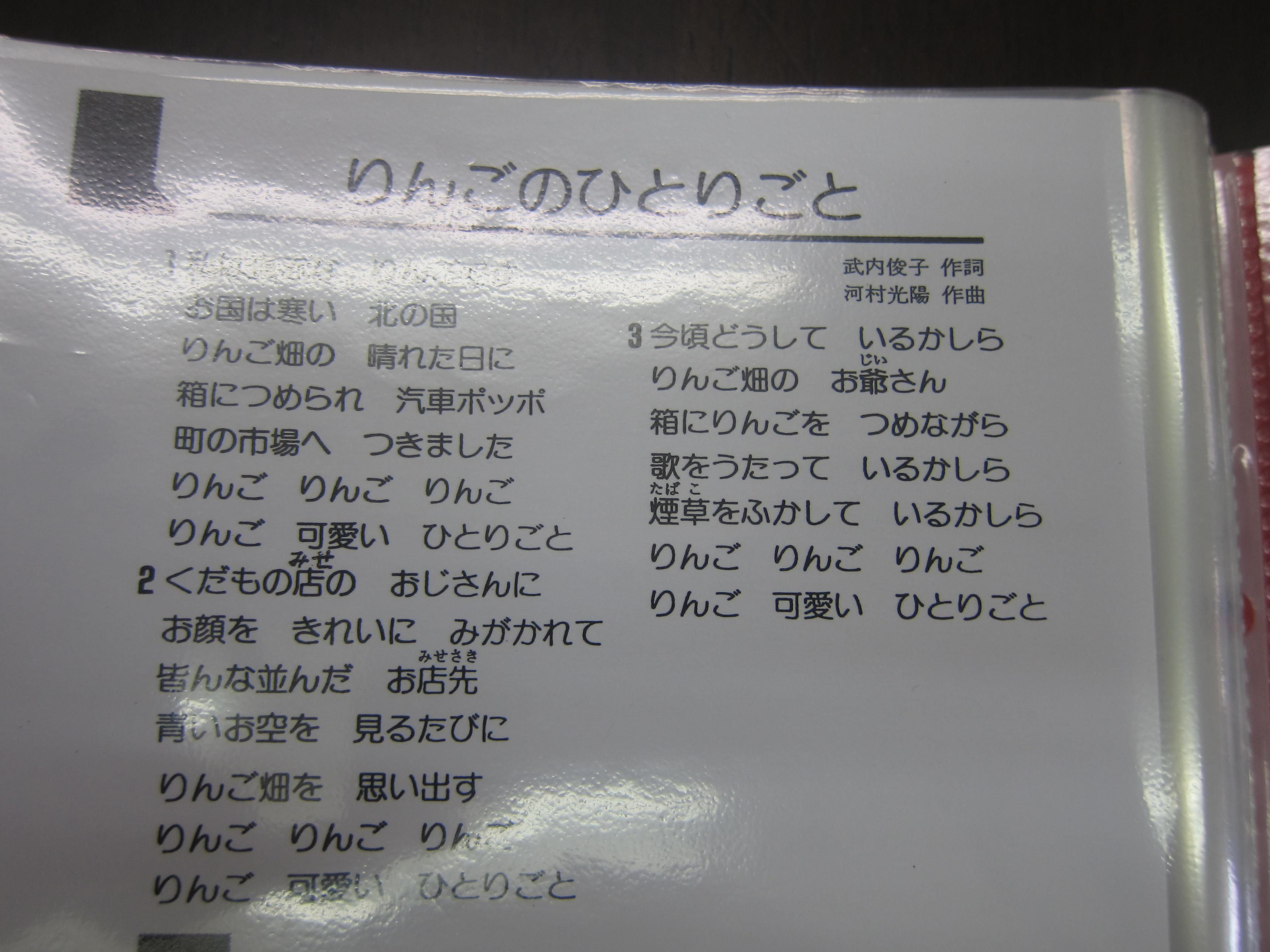 ファイル 223-3.jpg