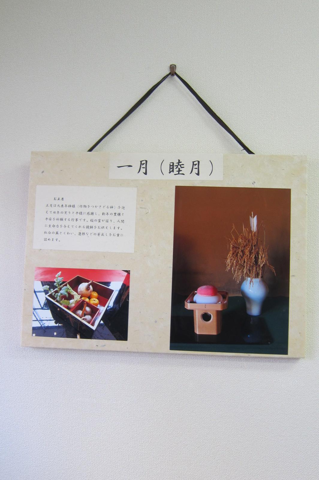 ファイル 320-2.jpg