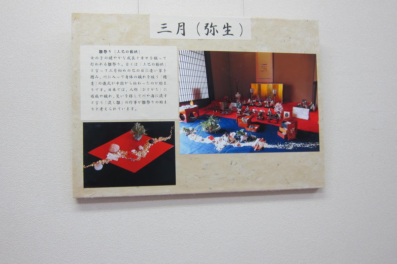 ファイル 320-3.jpg