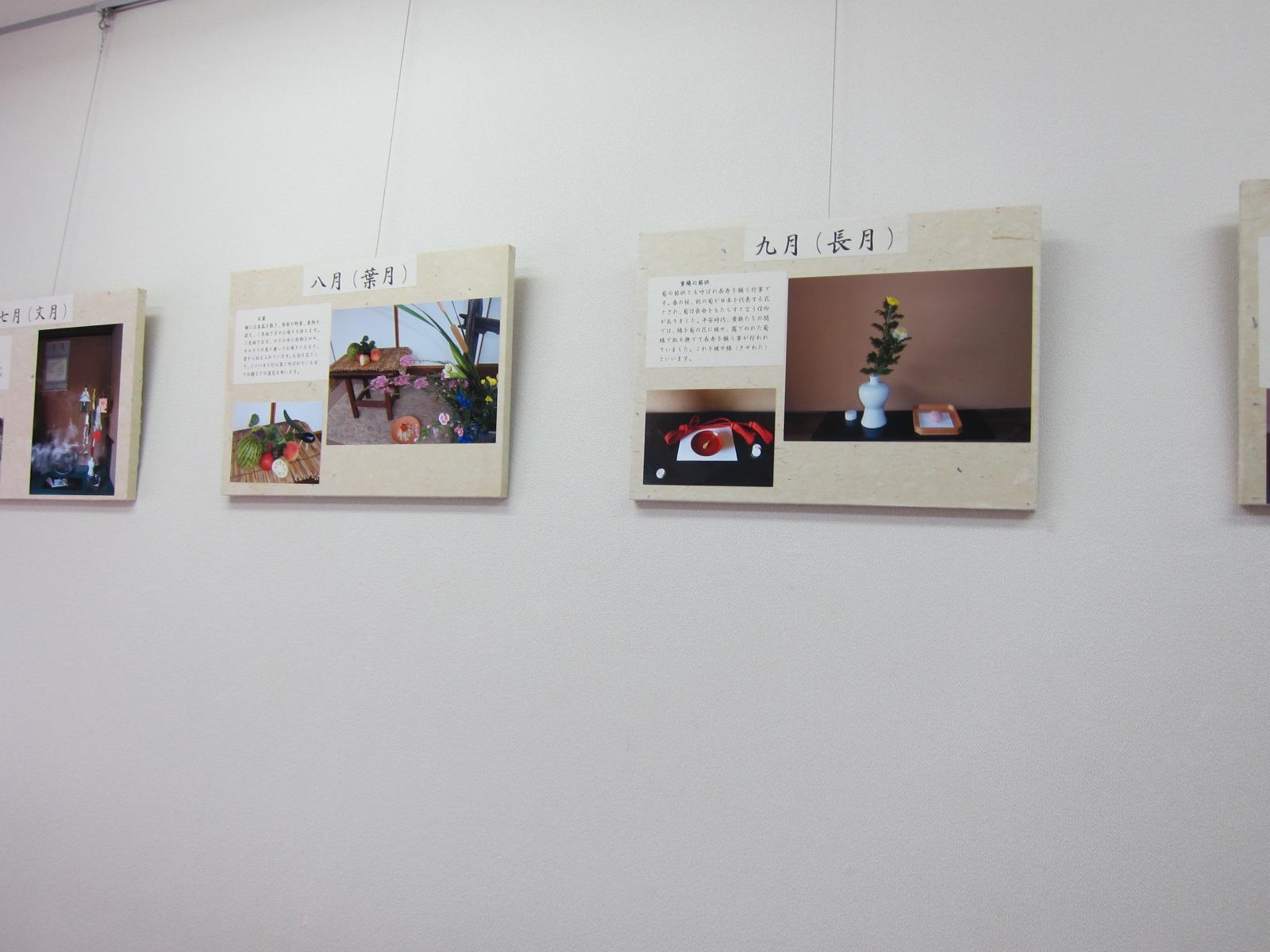 ファイル 340-2.jpg