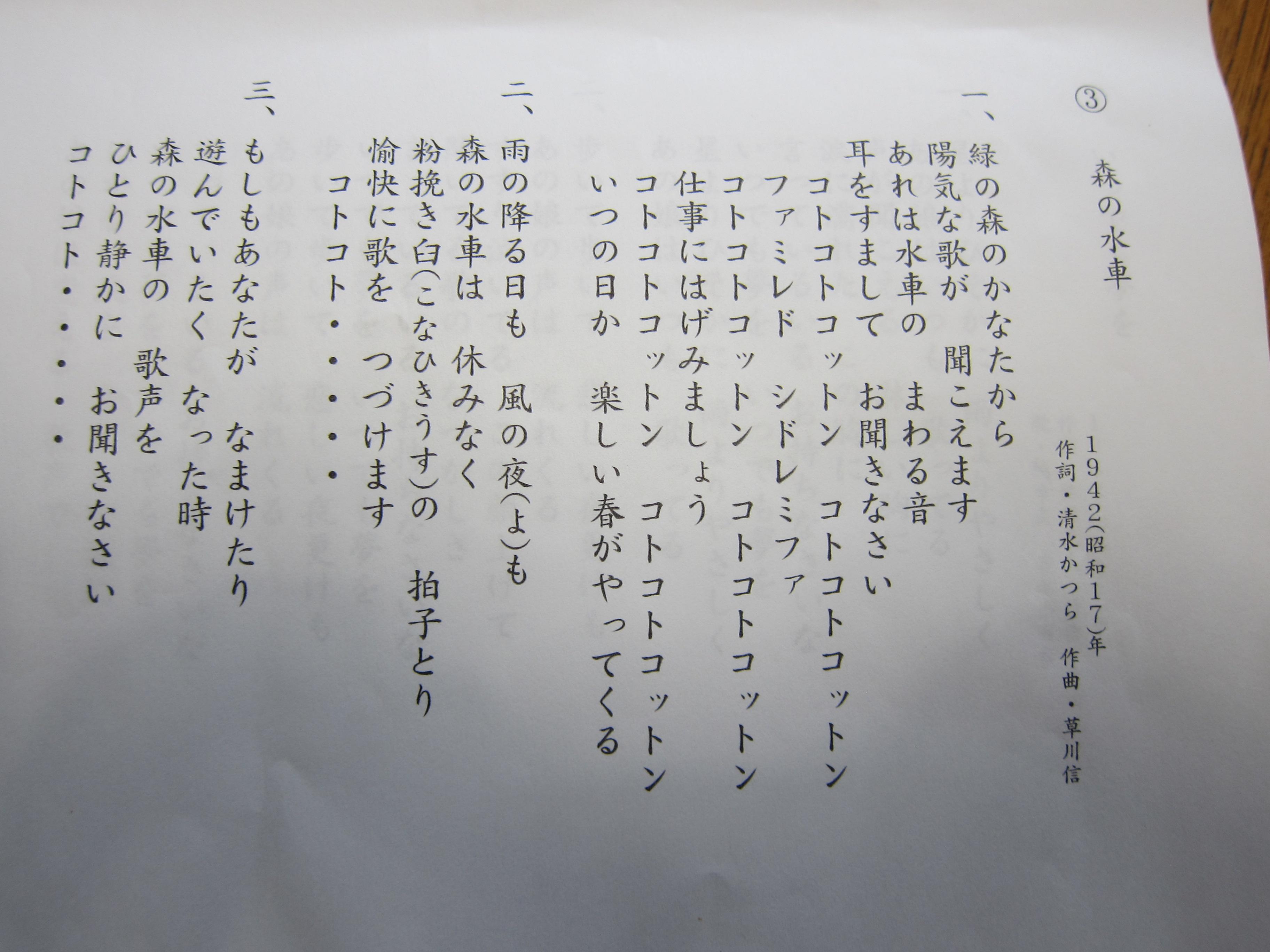 ファイル 386-2.jpg
