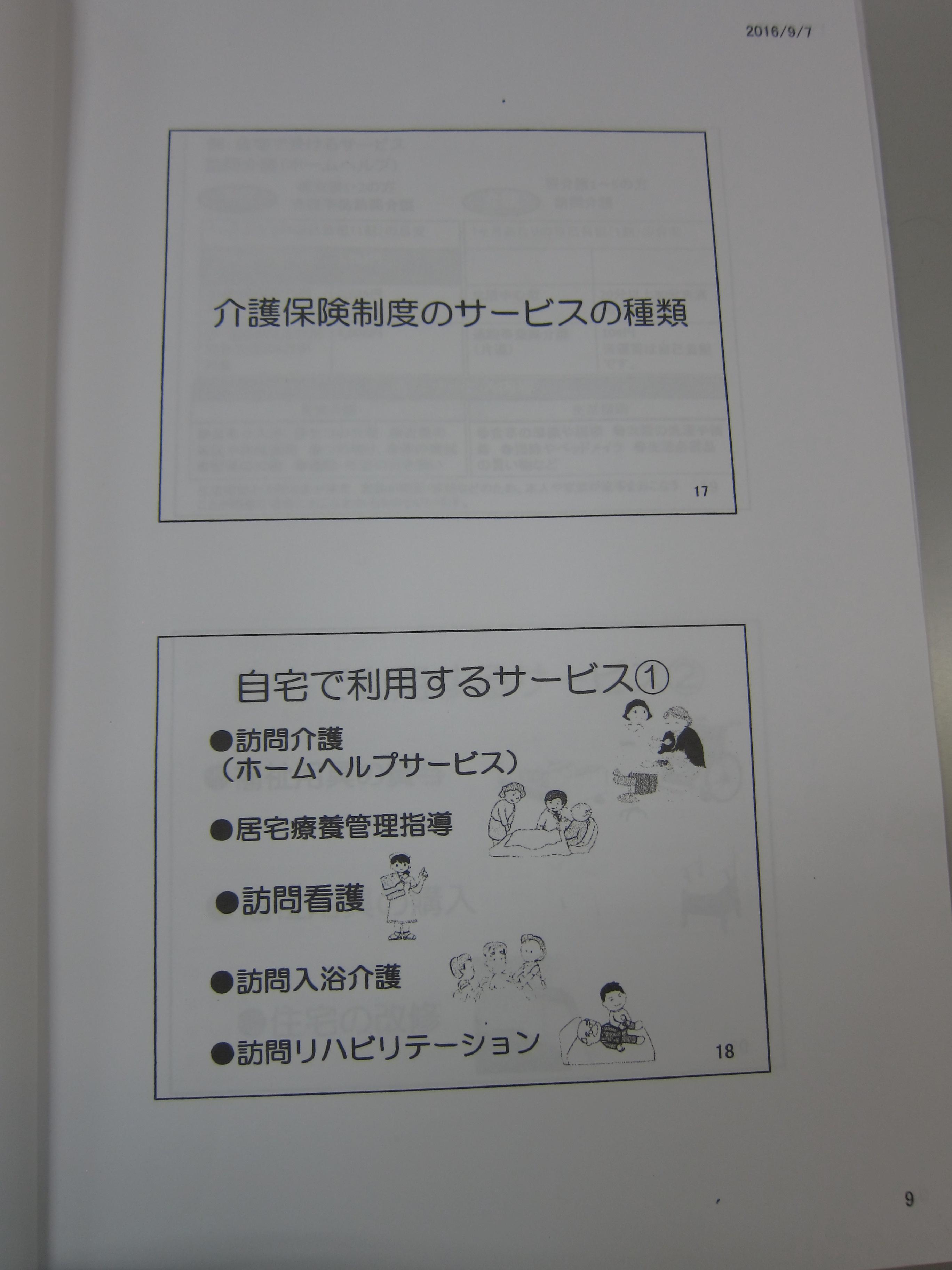 ファイル 117-2.jpg