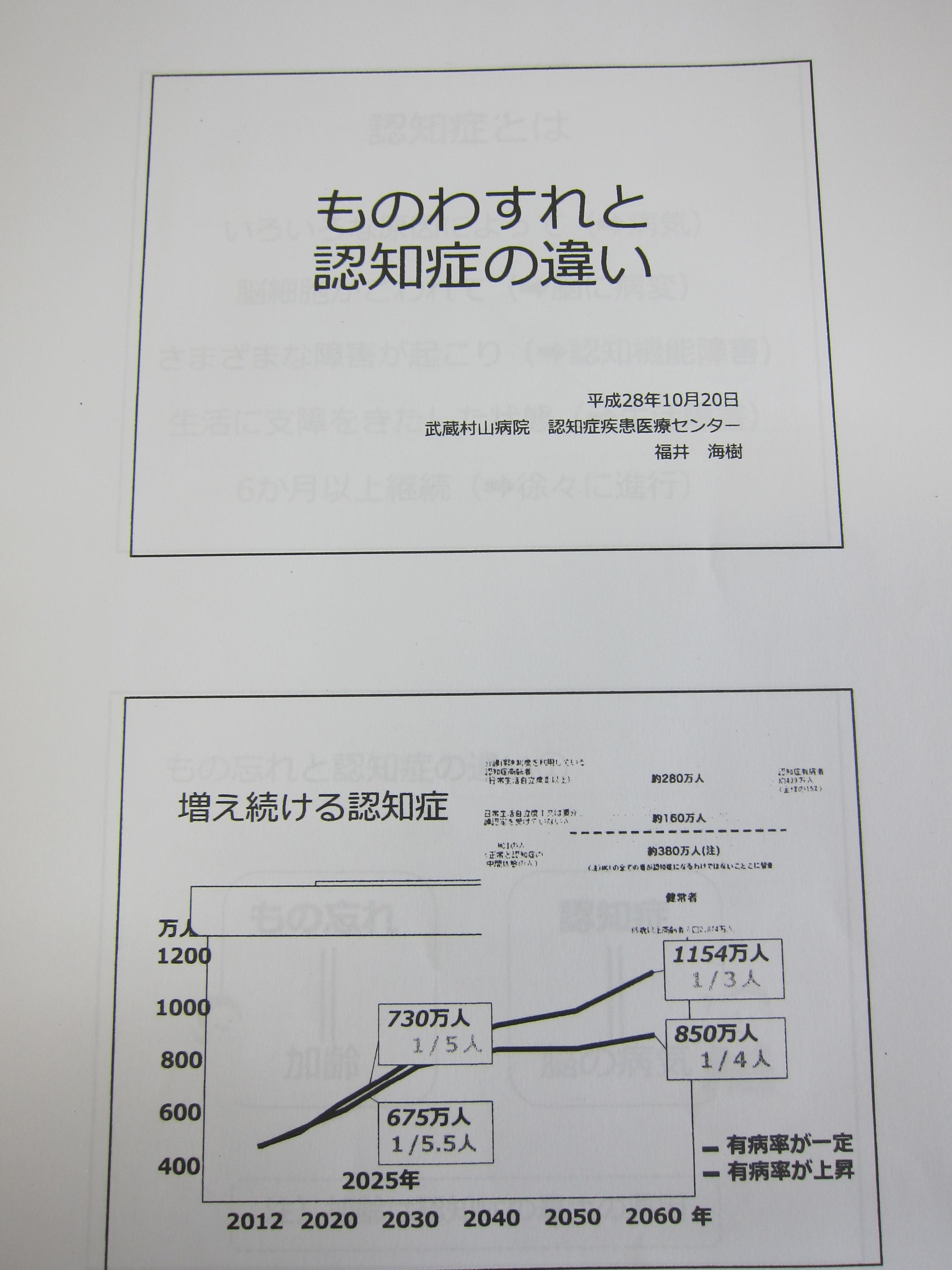 ファイル 122-1.jpg