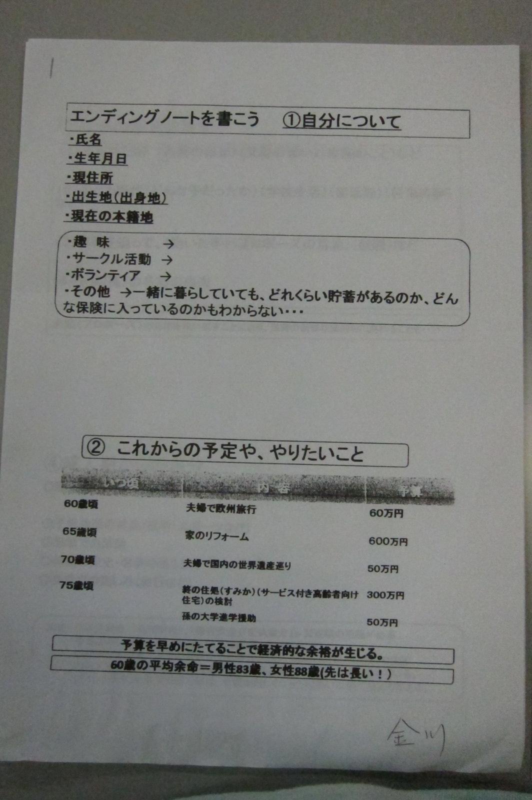 ファイル 134-1.jpg